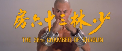 Title_36th_chamber_of_shaolin_blu-ray-1