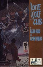 LoneWolfAndCub-0025