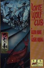 Lone_wolf_and_cub_27_cover