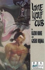 Lone_wolf_and_cub_23_cover