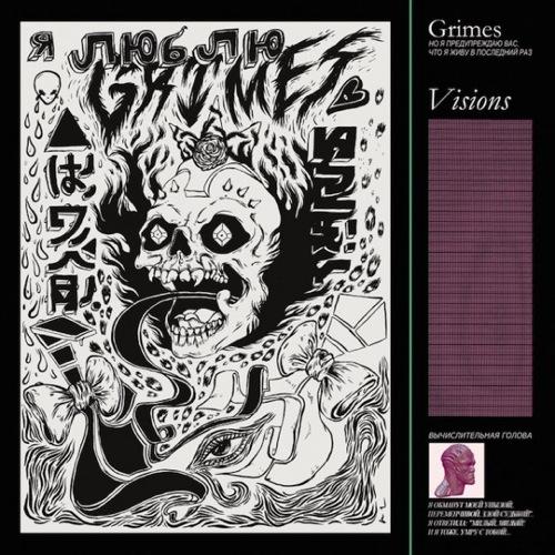 Grimes_Visions_Album_Art_500
